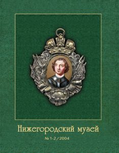oblozhka003_004