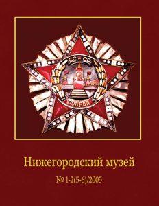 oblozhka005_006