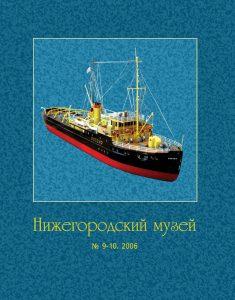 oblozhka009_010