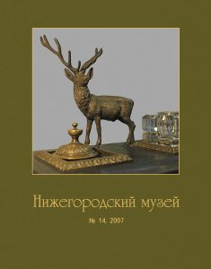 oblozhka014