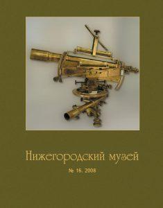 oblozhka016