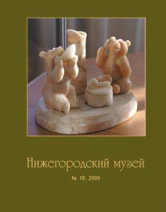 oblozhka018