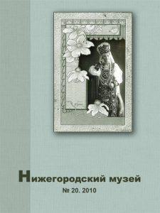 oblozhka020