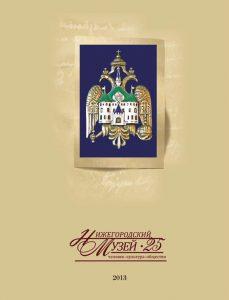 oblozhka025