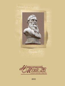 oblozhka026
