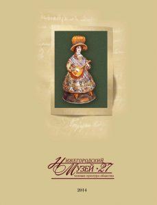 oblozhka027